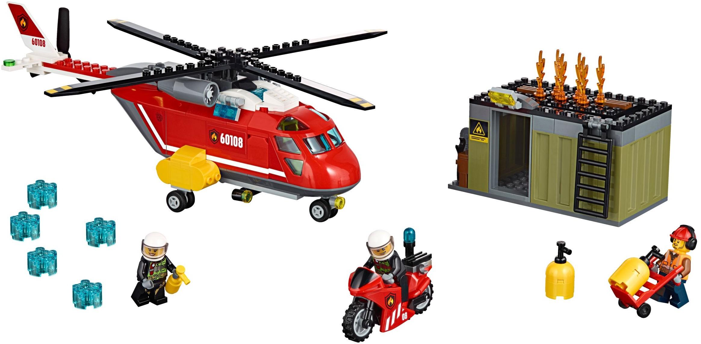 消防直升机组合